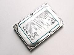 A silver hard drive