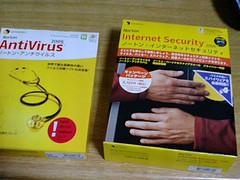 Yellow boxes of Norton anti-virus software
